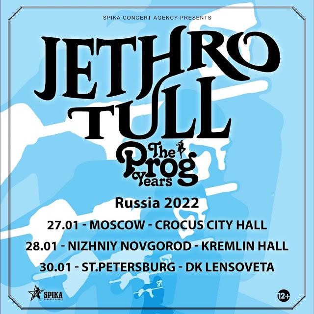 Jethro Tull в России