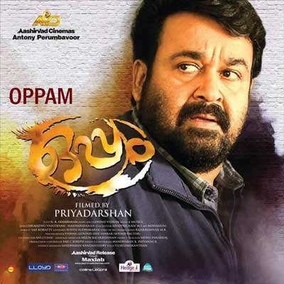 Chinnamma Adi Song Lyrics From Oppam