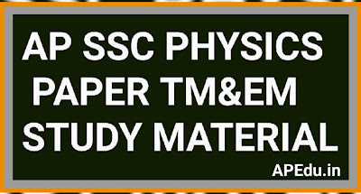 AP SSC PHYSICAL SCIENCE STUDY MATERIAL