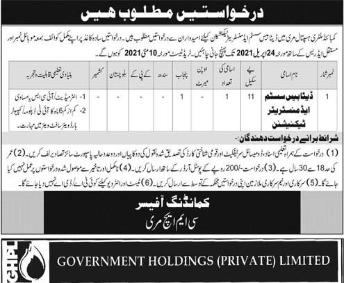 Combined Military Hospital (CMH) Murree Jobs 2021 in Pakistan