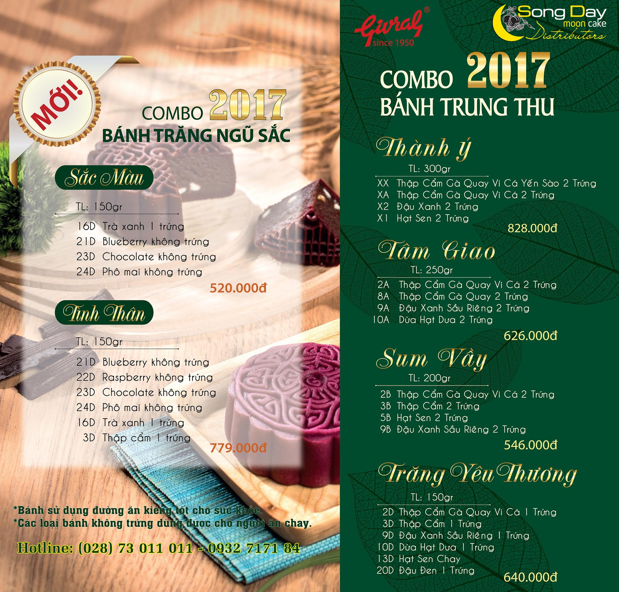 combo bánh trung thu givral 2017