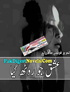 Ishq Jo Roth Gya Novel By Farishte Salaarazai Pdf Download