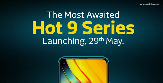 Infinix Hot 9 pro in india