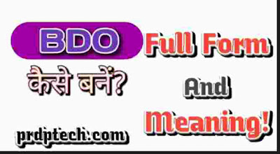 BDO full form. BDO ka full form. BDO ka full form in hindi. What is the full form of BDO Officer. BDO Officer Full Form. BDO full name. BDO long form. BDO ka full form in hindi. BDO Meaning. BDO Officer Meaning. BDO abbreviation. BDO stand for. What is BDO Officer. BDO definition. BDO Officer work. BDO India. BDO office. How to become BDO Officer.