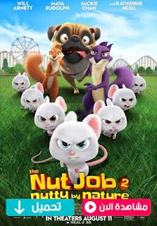مشاهدة وتحميل فيلم ذي نات جوب 2 ناتي باي نيتشر The Nut Job 2: Nutty by Nature 2017 مترجم عربي