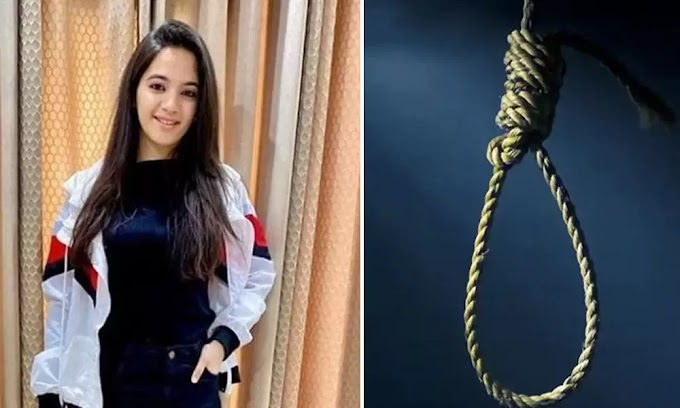 Siya Kakkar Suicide Biography, Family, Brother, Father, Wiki, Tiktok Star || सिया कक्कर  सुसाइड  केस