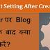 Blogger पर Blog बनाने के बाद कैसे use kare - Technology hindi solution