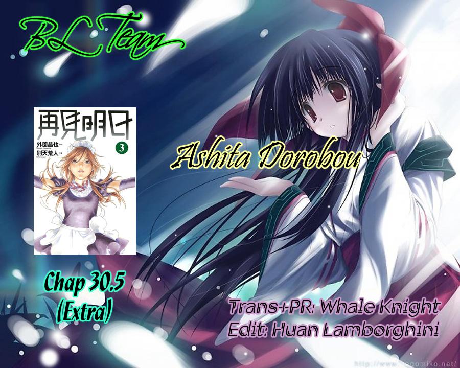 Ashita Dorobou Chap 031 . Next Chap 32