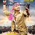 """फिल्मी : धमाकेदार एक्शन ,इमोशन- रोमांस और कॉमडी तड़का का संगम """"प्रेमी ऑटोवाला""""21 फरवरी को सम्पूर्ण बिहार झारखण्ड के सिनेमाघरों में रिलीज होने जा रही है।"""