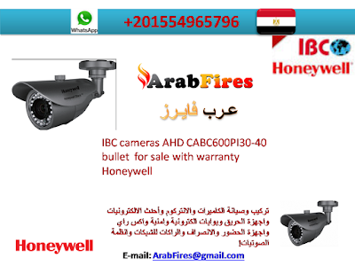 IBC cameras AHD CABC600PI30-40 bullet  for sale with warranty Honeywell