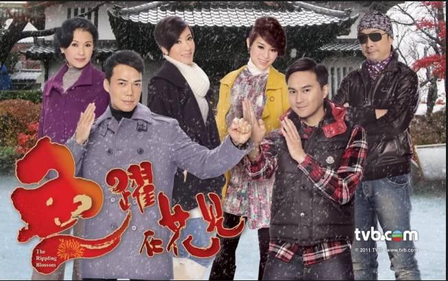 Phim ván bài gia nghiệp Hong Kong