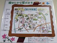 JR片町線(学研都市線)「星田駅」 ほしだ散策マップ