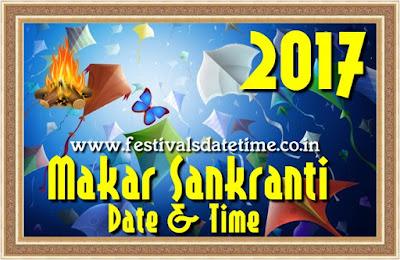 2017 Makar Sankranti Date & Time in India, मकर संक्रांति 2017 तारीख व समय