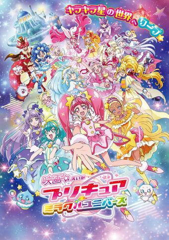 Chiến binh vũ Trụ -Pretty Cure Miracle Universe