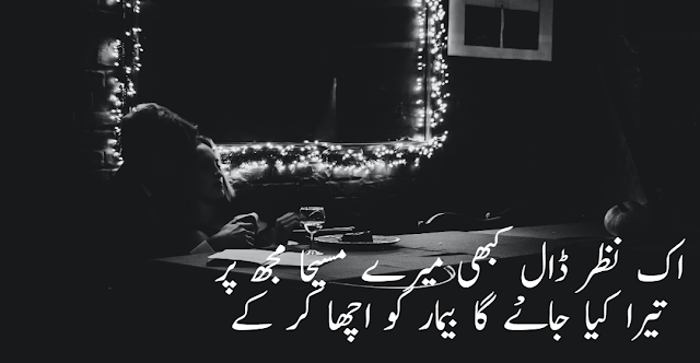 2 lines beautiful poetry with images