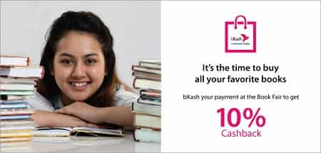 bKash 10% Cashback Ekushey Book Fair Payment Offer