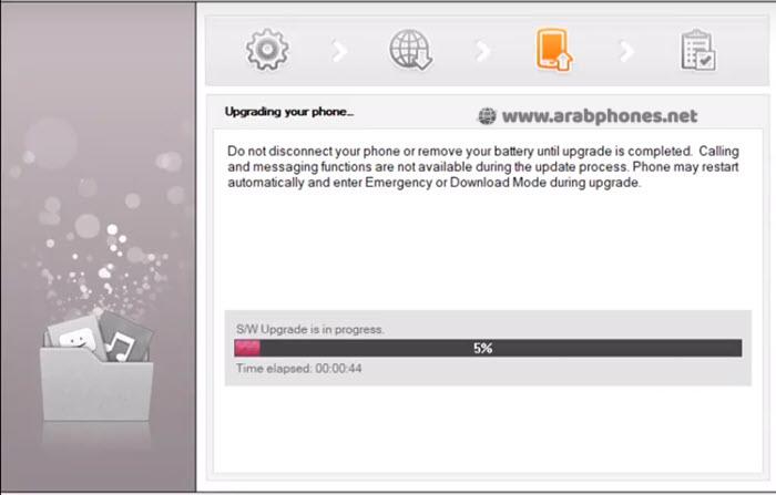 تحميل وشرح برنامج lg flash tool لتفليش هواتف LG