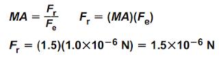 فيزياء 2 مقررات -حل أسئلة التقويم الفصل الثامن (الصوت)