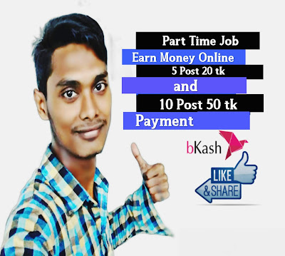 Part Time Job, Earn Money Online, 5 Post 20 tk and 10 Post 50 tk Payment Bkash,Android Root Android Tips, Apple, Apps Review, Banglalink Free Net, Blogger, Computer Tips, Digital Marketing, Educational Guidelines, Facebook Tricks, Freelancing, Games Review, GP Free Net, Graphics Design, Hacking News, Hacking Tutorial, Historical, Islamic Post, Java Tips, Motivational Post, Online Earning, Operator News, PDF eBook, php, Programming, Robi Free Net, Scientific, SEO Tricks, SmartPhone Review, Stories, Tech News, Technology Update, Top-5, Uncategorized, Wapkiz, Web design, Web development, Wordpress, Youtube,