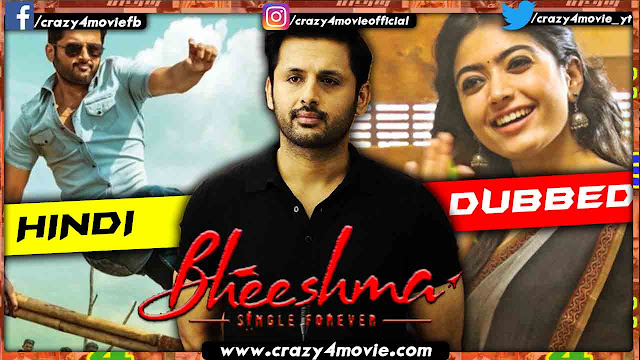 Bheeshma Hindi Dubbed Movie