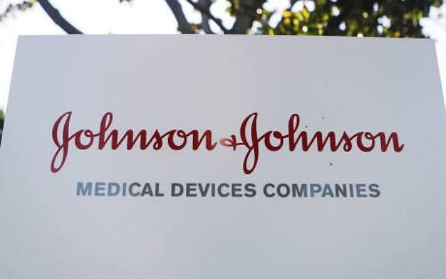 Johnson and Johnson Corona vaccine