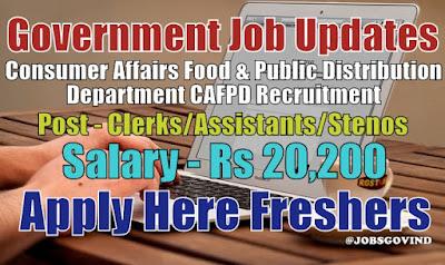 CAFPD Recruitment 2021