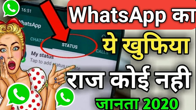 Video Splitter for WhatsApp Status Apk Review in Hindi