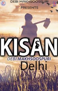 KISAN VS DELHI LYRICS | Debi Makhsoospuri | DjPunjabNeW