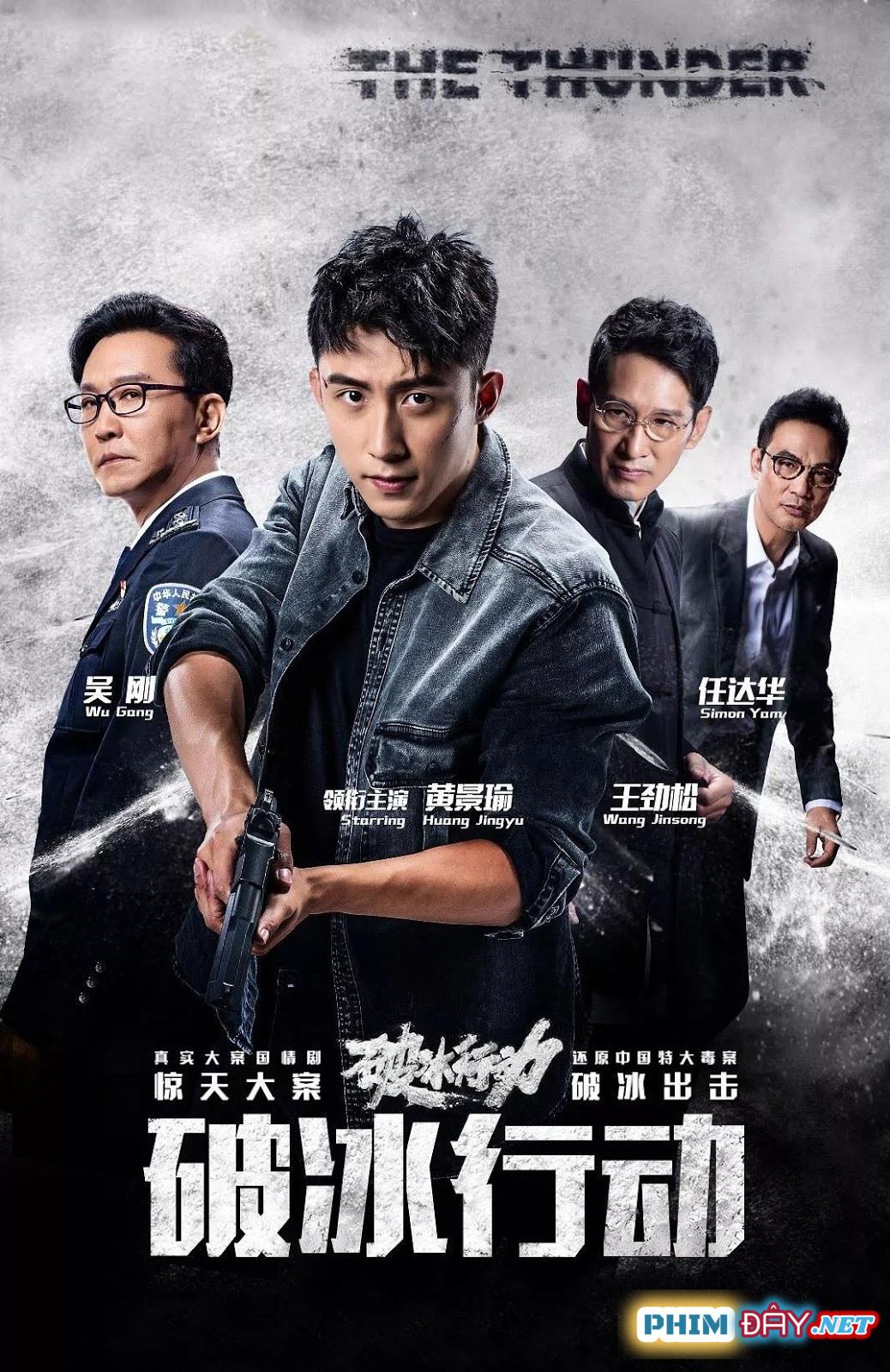 Hành Động Phá Băng - The Thunder (2019)