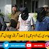 پاکستان کے لئے جاسوسی کے الزام میں 11ہندؤ گرفتار مچا بوال ،گودی میڈیا خاموش