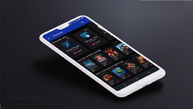 متجر جديد متاح في قوقل بلاي لتحميل التطبيقات والالعاب المدفوعة مجانا