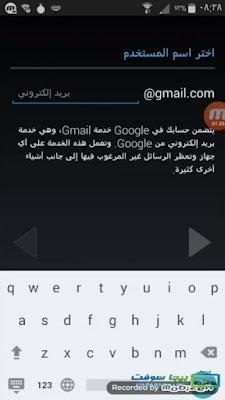 انشاء حساب جوجل بلاي على الموبايل