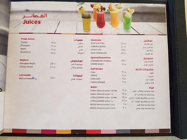 مطعم بيلو | المنيو ارقام التواصل وحسابهم في الانستقرام