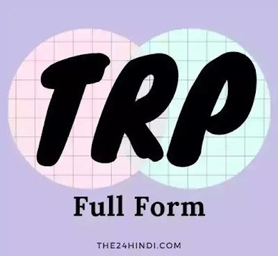 TRP Full Form