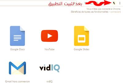 تغيير خط المتصفح الخاص بك بكل سهولة   Changing your browser line with ease