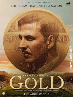 Gold First Look Poster 2