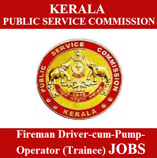 Kerala Public Service Commission, Kerala PSC, freejobalert, Sarkari Naukri, Kerala PSC Answer Key, Answer Key, kerala psc logo