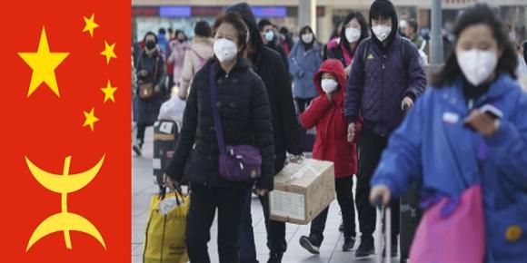 فيروس  كورونا الجديد المتحور الصين Coronavirus