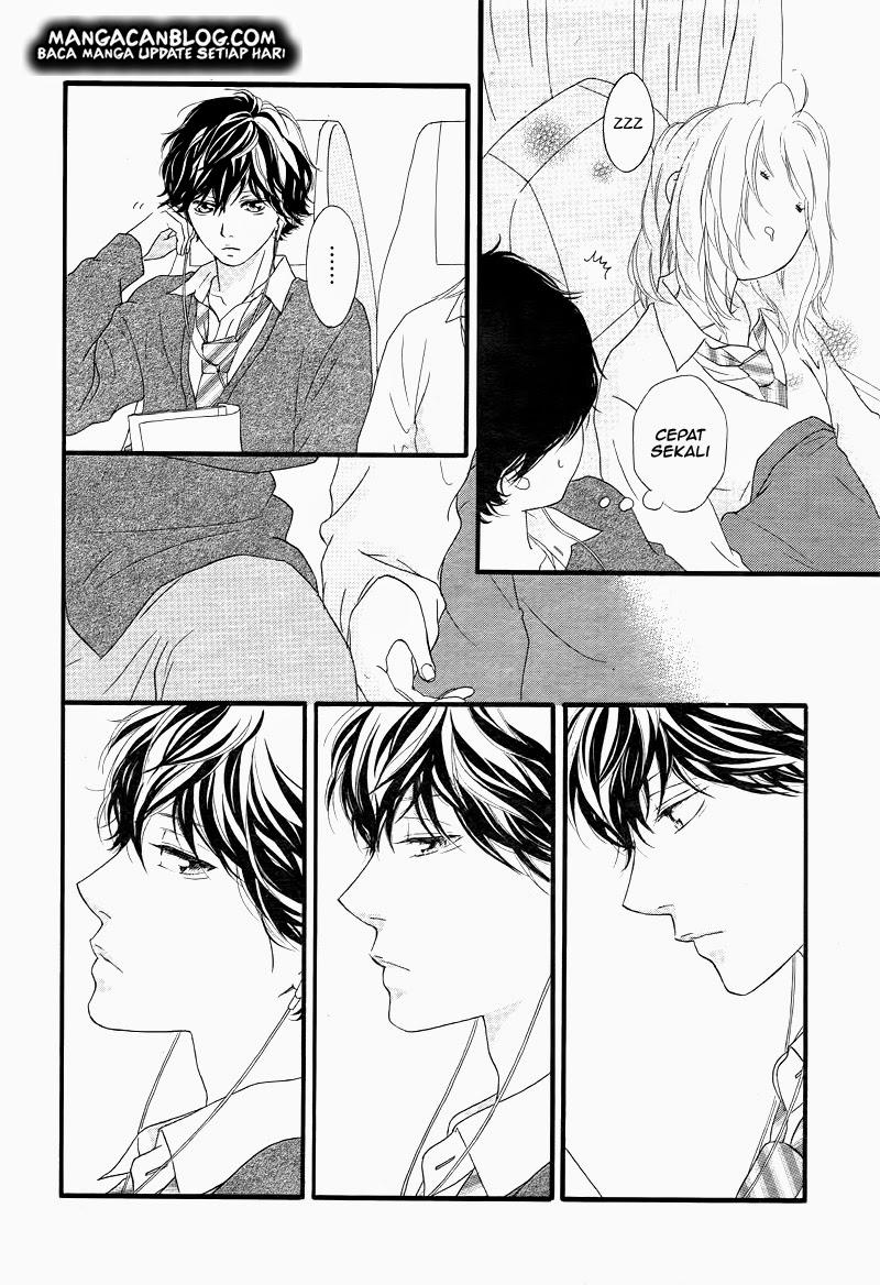 Ao Haru Ride Chapter 36-10