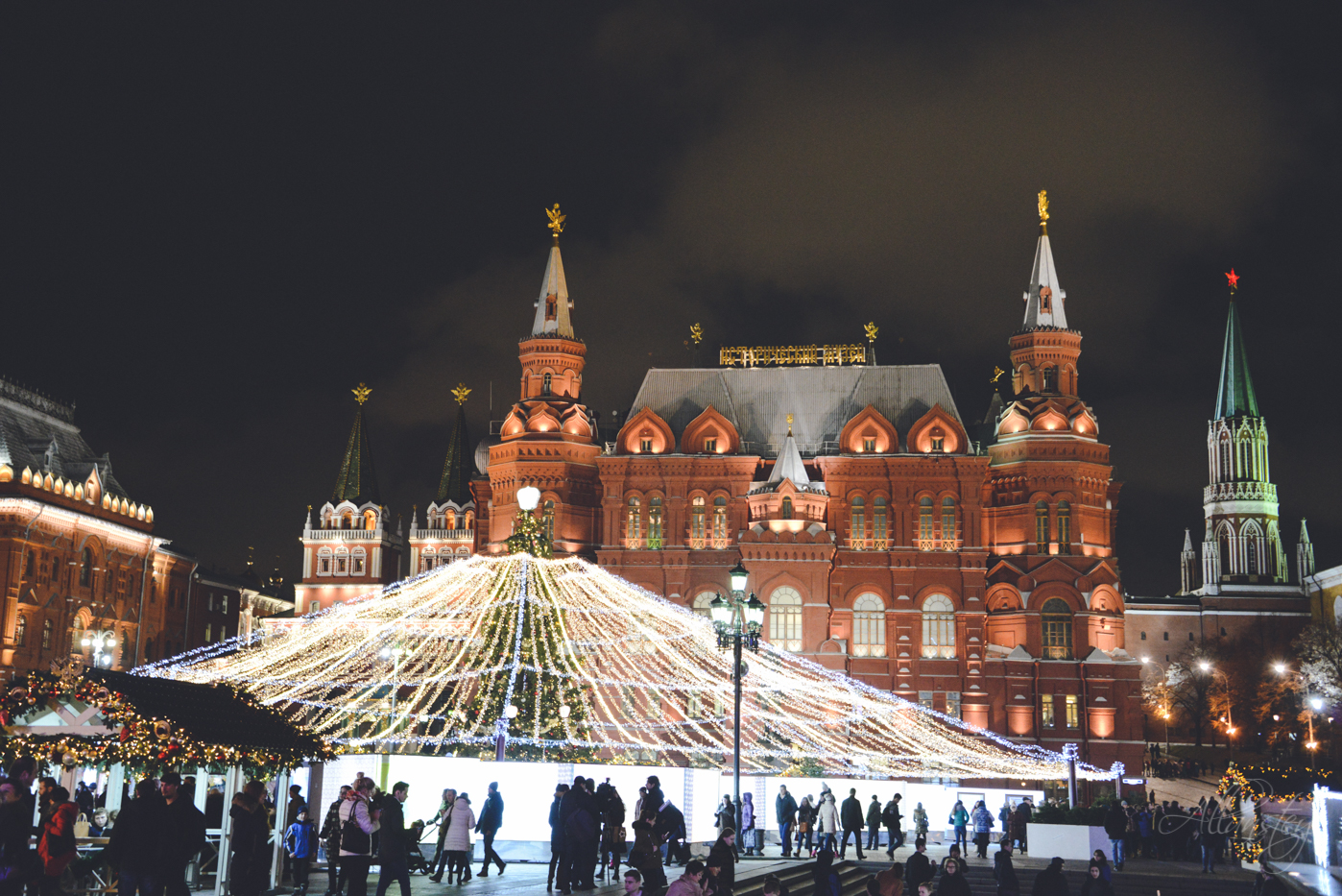 Moscow Christmas decorations, Christmas market, Christmas tree, State Historical Museum