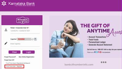 Find Customer ID through Account statement