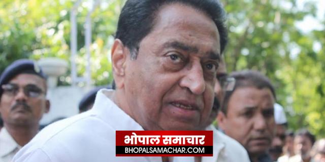 मुख्यमंत्री कमलनाथ के नाम पर कुपोषितों को अंडा खिलाने सरकारी खजाने में पैसा नहीं   MP NEWS
