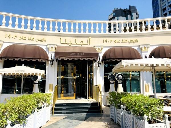 مطعم انجلينا الفرنسي جدة   المنيو الجديد واوقات العمل