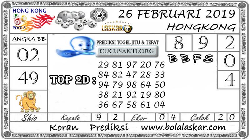 Prediksi Togel HONGKONG LASKAR4D 26 FEBRUARI 201