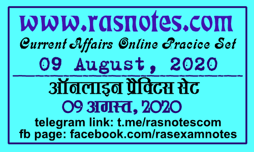 Current Affairs Online Practice Test Series 09 August 2020