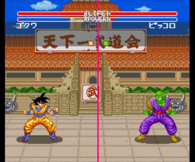 【SFC】七龍珠Z:超武鬥傳1、2、3系列合集+人物出招表+密技下載!
