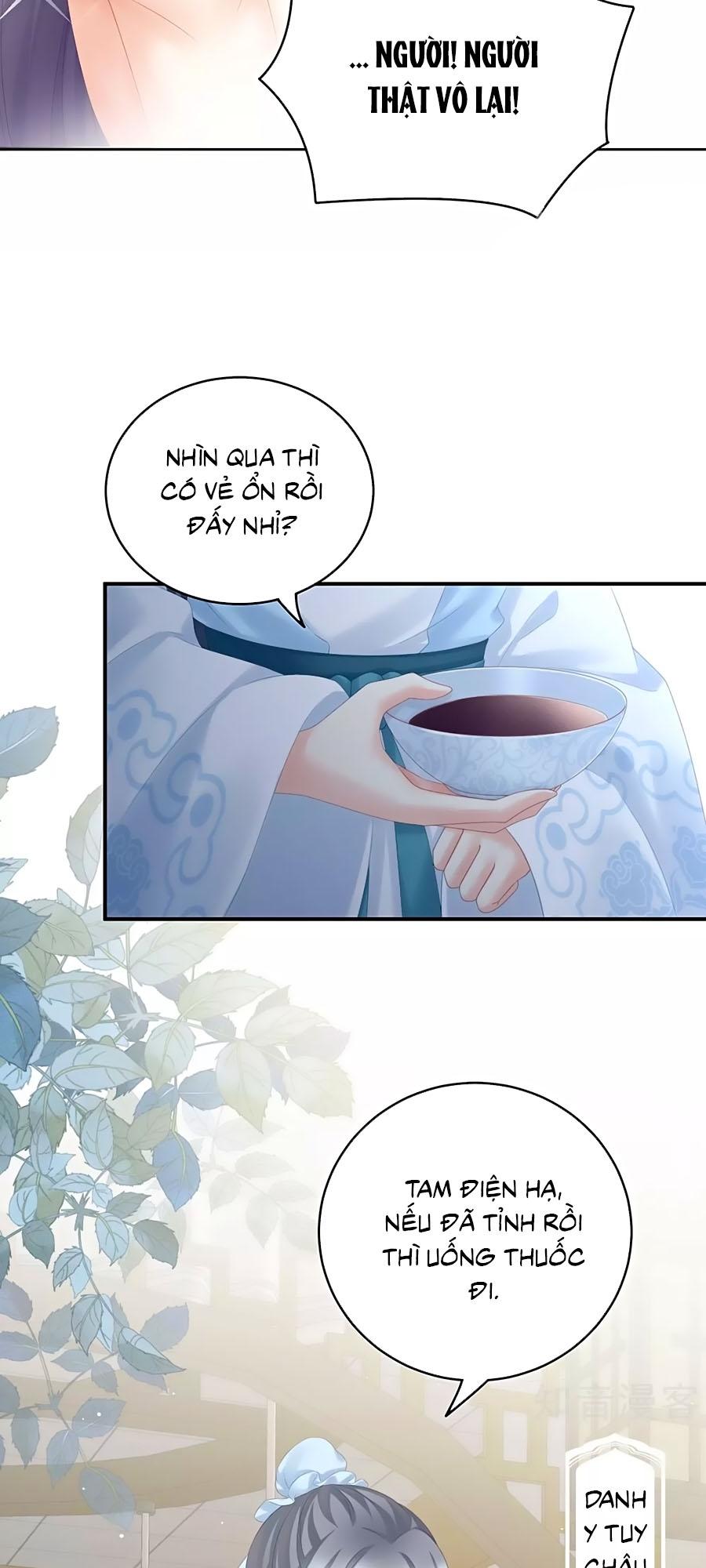 Hậu Cung Của Nữ Đế chap 189 - Trang 17