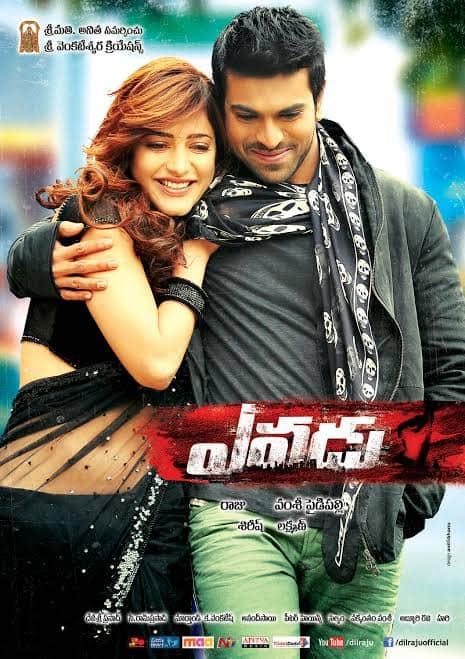 Yevadu 2014 Full Movie Download in Hindi 480p 9xmovies