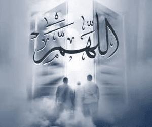 اللهم دعاء بلاك تيما في شهر رمضان