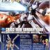 HGBF 1/144 Crossbone Gundam Maoh - Release Info